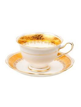 Lady Victoria thé blanc Earl Grey Bio*